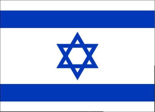 Länderfahne Israel